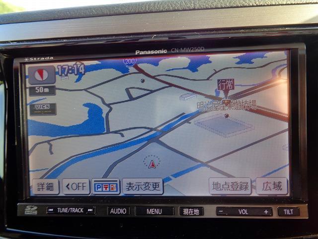 2.5iアイサイト4WD パドルシフト クルコン 全国保証(18枚目)