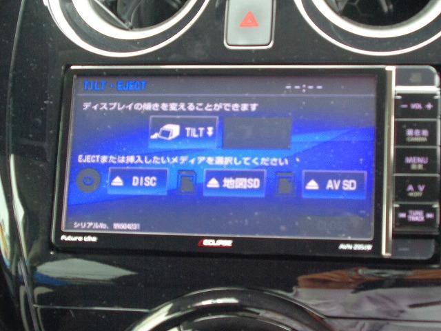 X DIG-S 社外ナビ アラウンドビューモニター 全国保証(6枚目)