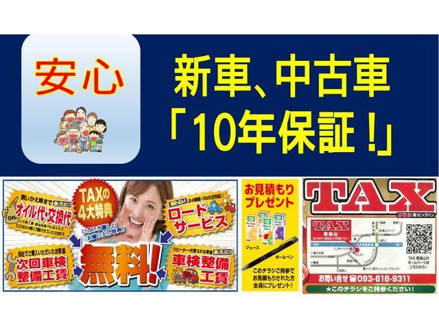 13G・Lパッケージ 社外ナビ ETC 全国保証(7枚目)