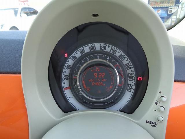 アランチャ 300台限定車 日本限定色(6枚目)