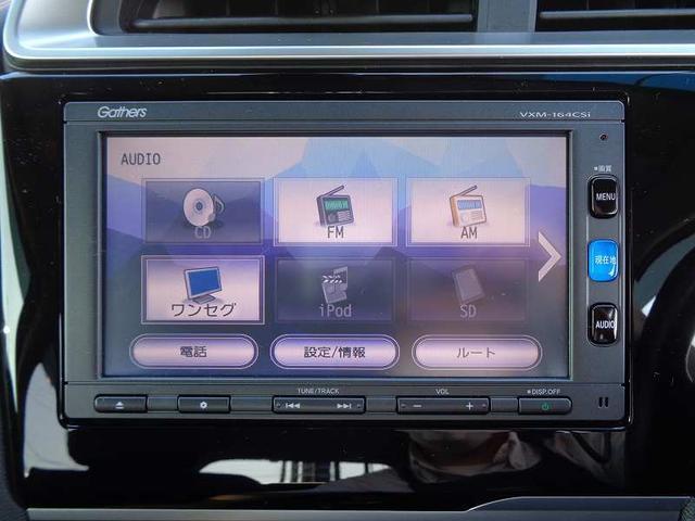 Lパッケージ 純正ナビ 地デジ ドライブレコーダー(6枚目)