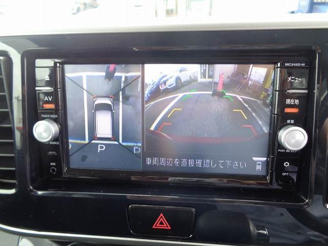 ハイウェイスター X インテリジェントキー Bカメラ 地デジ(7枚目)