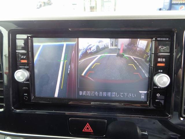 ハイウェイスター X インテリジェントキー Bカメラ 地デジ(8枚目)