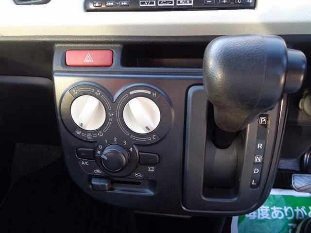 GL レーダーブレーキサポート 衝突軽減 ナビ/フルセグTV/DVD再生/CD シートヒーター アイドリングSTOP キーレス ABS/Wエアバッグ フロアマット ドアバイザー 禁煙車 全国保証(7枚目)