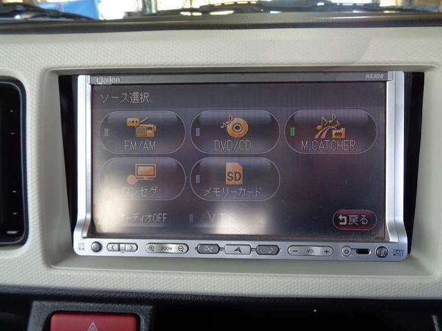 F レーダーブレーキサポート 衝突軽減 ワンオーナー ナビ/地デジTV/DVD再生/CD録音 純正セキュリティアラーム キーレス フロアマット ドアバイザー 低燃費仕様オートマ車 全国保証(7枚目)