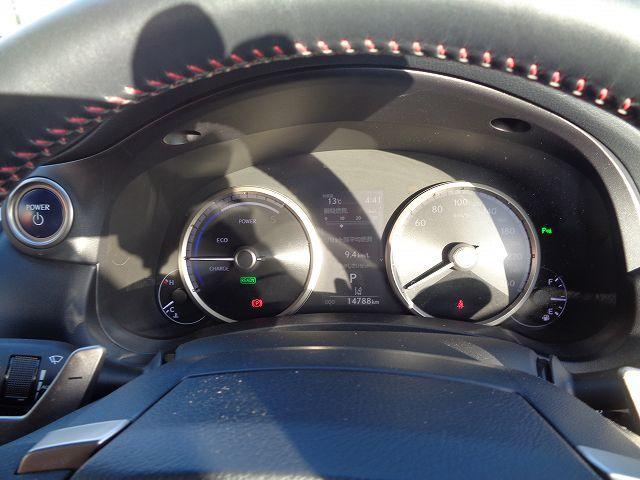 NX300h Fスポーツ ムーンルーフ 専用本革シート 10.3型ナビ フルセグ DVD パノラミックビューモニター ETC ワンオーナー 禁煙車(4枚目)