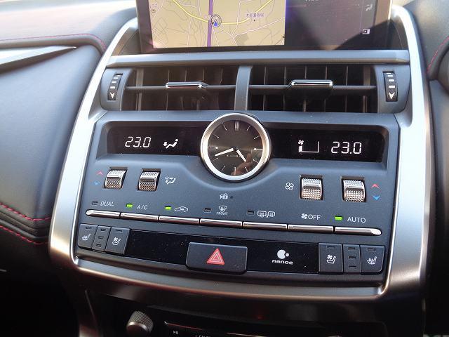 NX300h Fスポーツ ムーンルーフ 専用本革シート 10.3型ナビ フルセグ DVD パノラミックビューモニター ETC ワンオーナー 禁煙車(6枚目)
