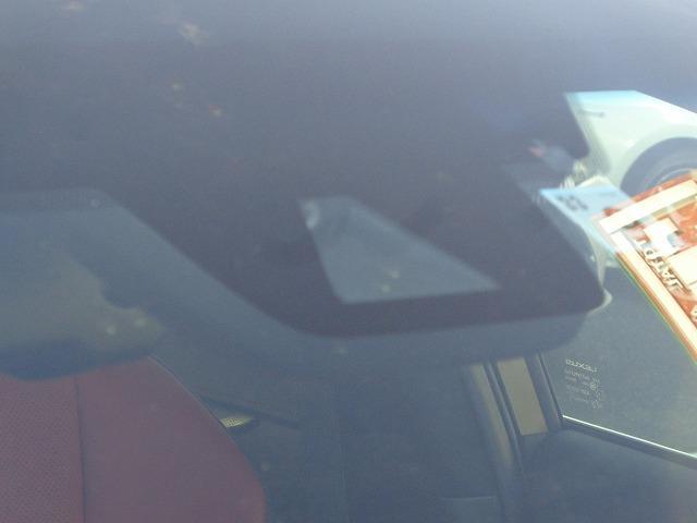 NX300h Fスポーツ ムーンルーフ 専用本革シート 10.3型ナビ フルセグ DVD パノラミックビューモニター ETC ワンオーナー 禁煙車(24枚目)