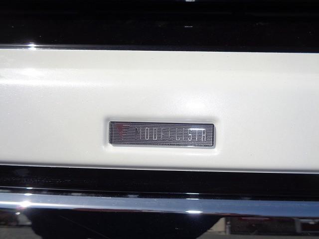ZS 煌II ナビ フルセグ DVD バックモニター フリップダウンモニター モデリスタエアロ 両側パワースライドドア(28枚目)