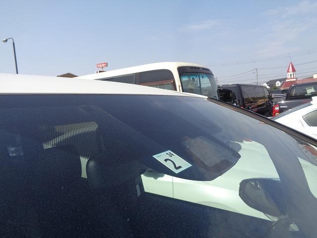 Si ダブルバイビーII 9型ナビ フルセグ DVD フロント/バックモニター ETC フリップダウンモニター ドライブレコーダー 両側パワースライドドア ワンオーナー 禁煙車(31枚目)