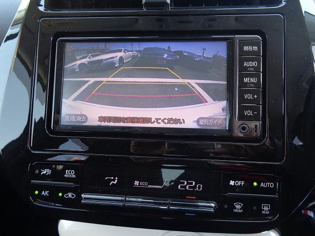 Sセーフティプラス 純正ナビ 地デジ CD バックモニター ETC ドライブレコーダー モデリスタエアロ トヨタセーフティセンスP ワンオーナー 禁煙車(6枚目)