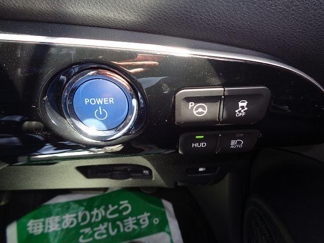 Sセーフティプラス 純正ナビ 地デジ CD バックモニター ETC ドライブレコーダー モデリスタエアロ トヨタセーフティセンスP ワンオーナー 禁煙車(12枚目)
