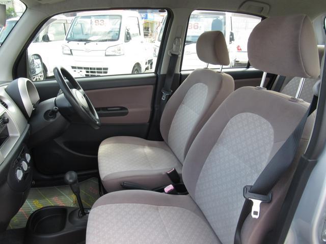 「ダイハツ」「ミラジーノ」「軽自動車」「山口県」の中古車13