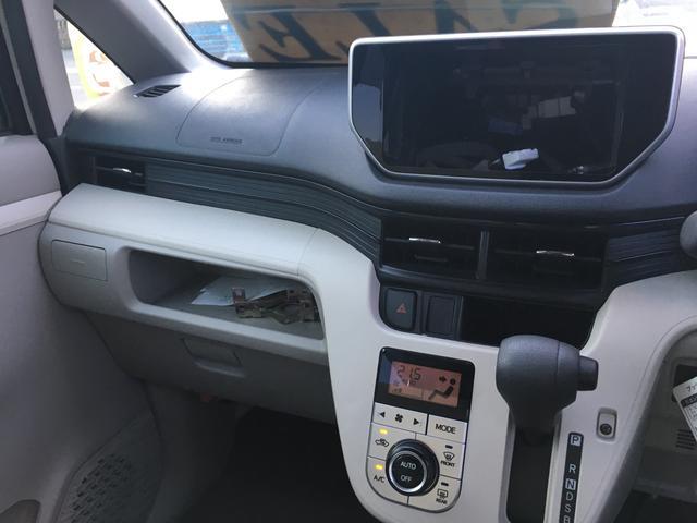 ダイハツ ムーヴ X フル装備 ABS キーフリー 電動ドアミラー