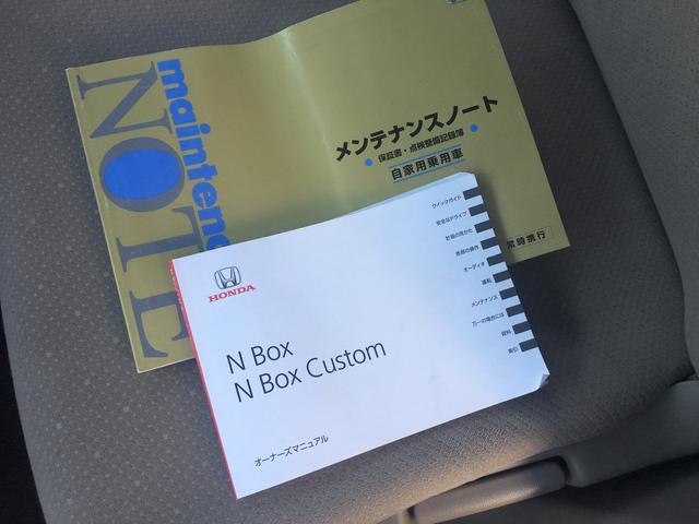 ホンダ N BOX G・Lパッケージ 左側パワースライド 新品SDナビワンセグ