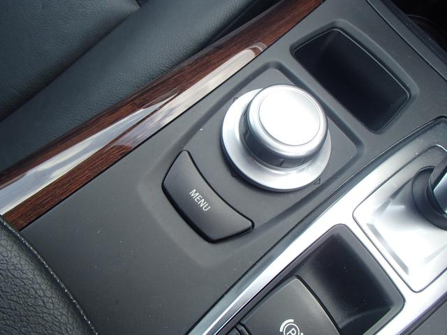 BMW BMW X5 3.0si パノラミックサンルーフ 黒革 Bカメラ
