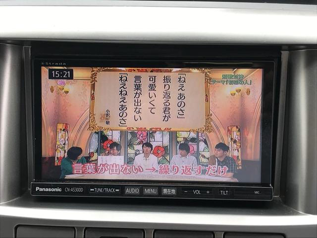 ライダー シルクロードGX メモリーナビ バックカメラ(15枚目)