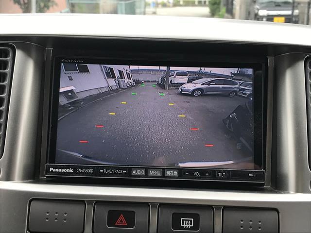 ライダー シルクロードGX メモリーナビ バックカメラ(16枚目)