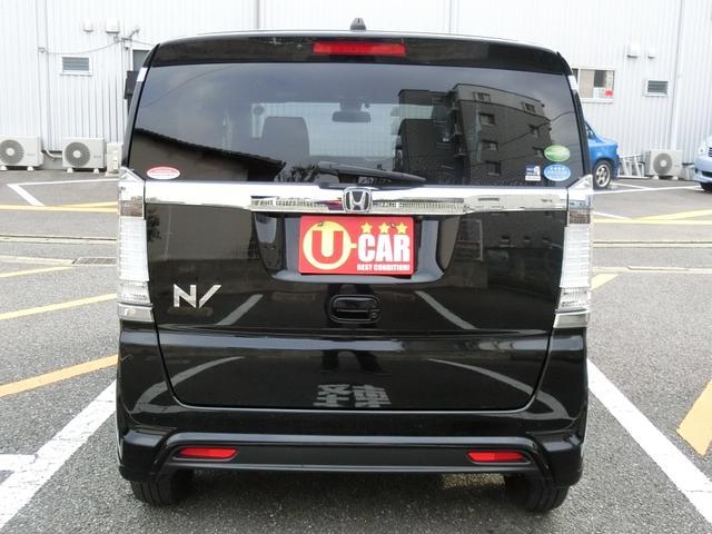 ホンダ N-BOXスラッシュ X 8インチインターナビ TV バックカメラ 3年保証
