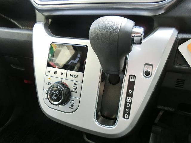 エアコンはオートエアコンとなっています。便利です!もちろん納車の前にはしっかりとエアコンの作動確認を致しましてのお渡しですのでご安心下さい。