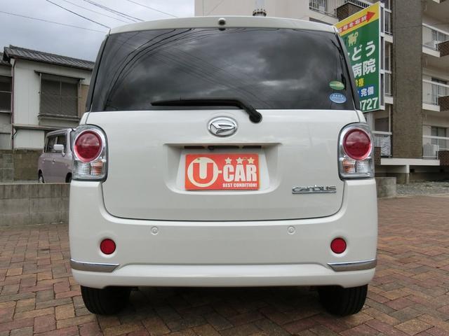 「ダイハツ」「ムーヴキャンバス」「コンパクトカー」「福岡県」の中古車12
