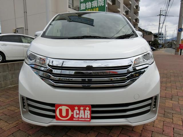 「日産」「デイズ」「コンパクトカー」「福岡県」の中古車13