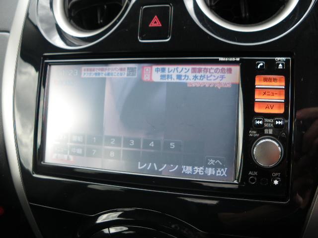 メダリスト プッシュスタート 純正ナビTV 全方位カメラ(18枚目)
