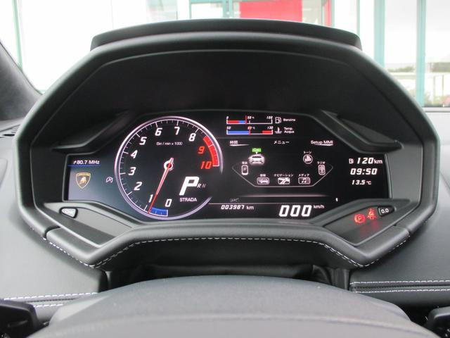 LP610-4 AVIOスペシャルエディション 限定モデル(18枚目)