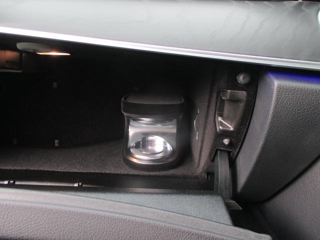 レザーパッケージ:エアバランスパッケージ(空気清浄機能・パフュームアトマイザー付)