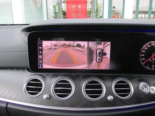 360°カメラシステム パークトロニック アクティブパーキングアシスト(縦列・並列駐車)