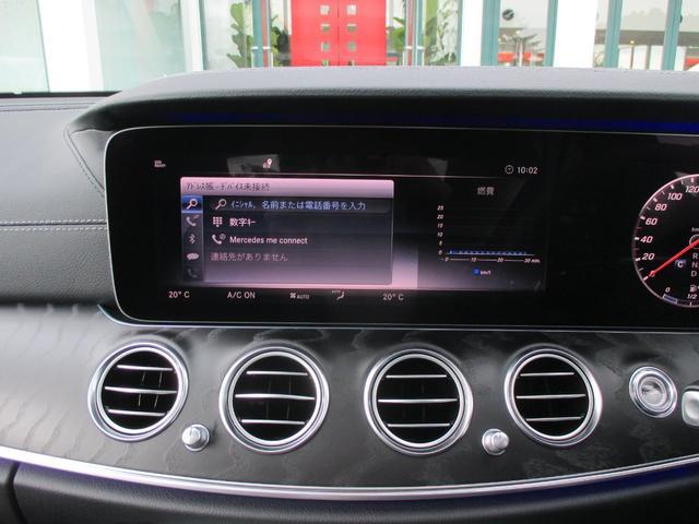 携帯電話ハンズフリー機能(Bluetooth携帯電話対応)