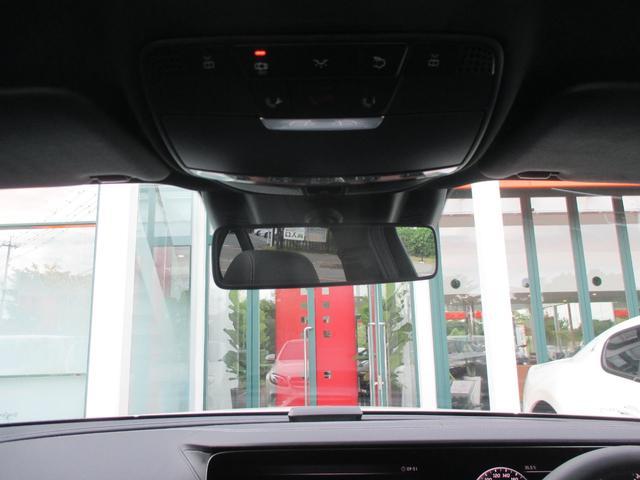 自動防眩ルームミラー&ドアミラー(運転席側)
