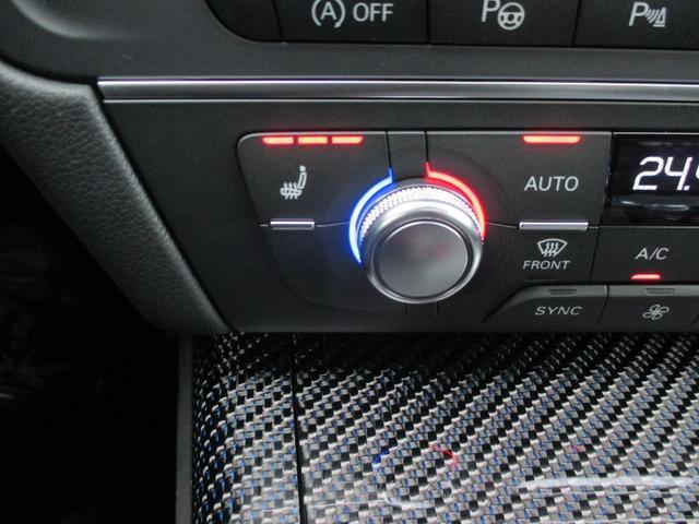 「アウディ」「アウディ RS6アバント パフォーマンス」「ステーションワゴン」「福岡県」の中古車53