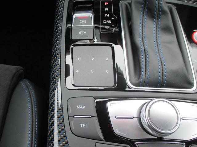 「アウディ」「アウディ RS6アバント パフォーマンス」「ステーションワゴン」「福岡県」の中古車57