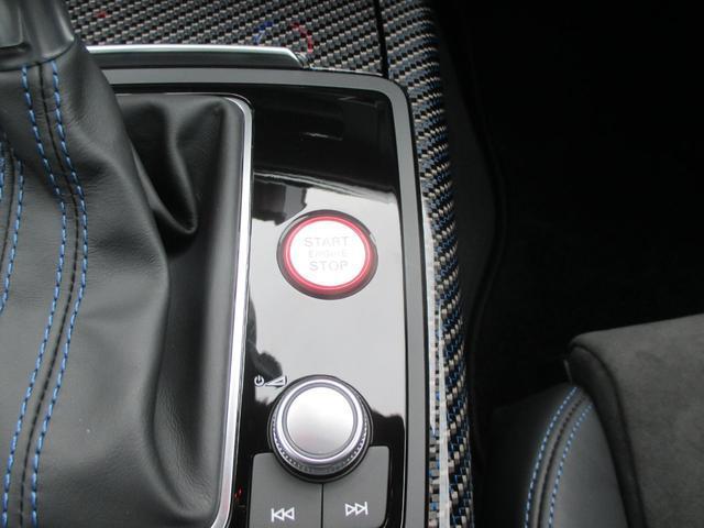 「アウディ」「アウディ RS6アバント パフォーマンス」「ステーションワゴン」「福岡県」の中古車58
