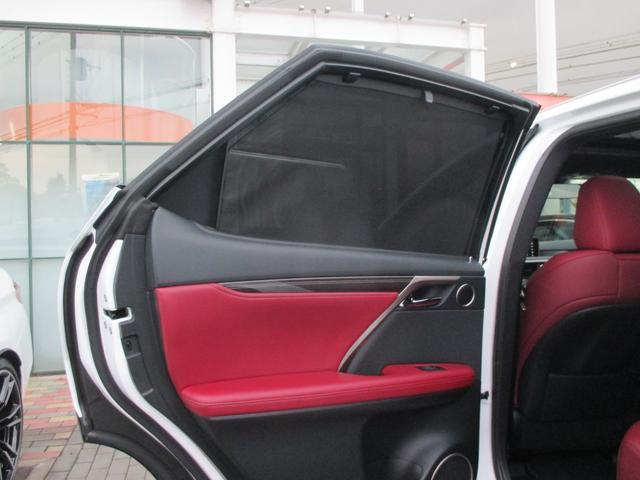 RX450h Fスポーツ AWD ルーフレール+パノラマルーフ アダプティブハイビーム インテリジェントクリアランスソナー 寒冷地仕様 パノラミックビュー BSM おくだけ充電 セカンド電動シート+ヒーター TOM'Sエアロ(39枚目)