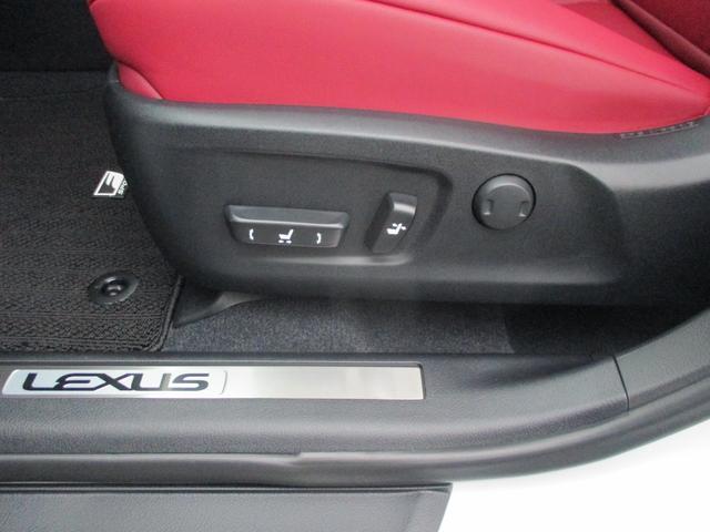 RX450h Fスポーツ AWD ルーフレール+パノラマルーフ アダプティブハイビーム インテリジェントクリアランスソナー 寒冷地仕様 パノラミックビュー BSM おくだけ充電 セカンド電動シート+ヒーター TOM'Sエアロ(43枚目)
