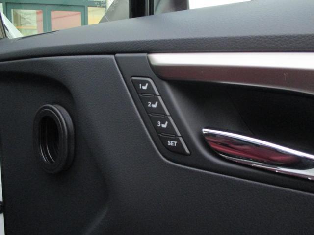 RX450h Fスポーツ AWD ルーフレール+パノラマルーフ アダプティブハイビーム インテリジェントクリアランスソナー 寒冷地仕様 パノラミックビュー BSM おくだけ充電 セカンド電動シート+ヒーター TOM'Sエアロ(46枚目)