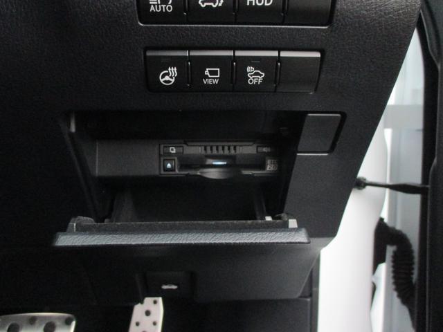 RX450h Fスポーツ AWD ルーフレール+パノラマルーフ アダプティブハイビーム インテリジェントクリアランスソナー 寒冷地仕様 パノラミックビュー BSM おくだけ充電 セカンド電動シート+ヒーター TOM'Sエアロ(49枚目)