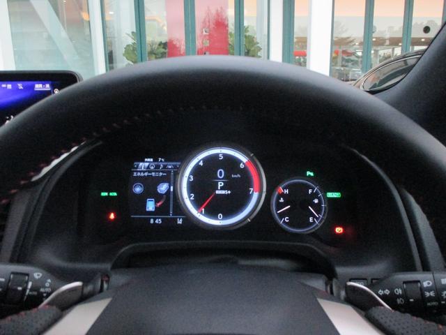 RX450h Fスポーツ AWD ルーフレール+パノラマルーフ アダプティブハイビーム インテリジェントクリアランスソナー 寒冷地仕様 パノラミックビュー BSM おくだけ充電 セカンド電動シート+ヒーター TOM'Sエアロ(57枚目)