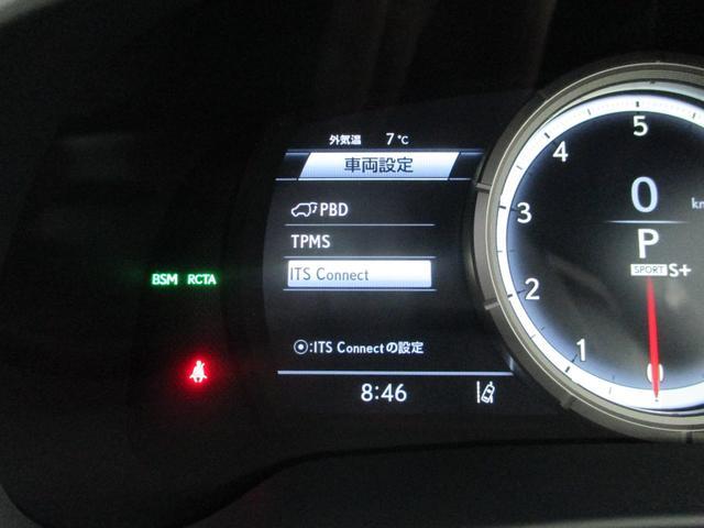 RX450h Fスポーツ AWD ルーフレール+パノラマルーフ アダプティブハイビーム インテリジェントクリアランスソナー 寒冷地仕様 パノラミックビュー BSM おくだけ充電 セカンド電動シート+ヒーター TOM'Sエアロ(58枚目)
