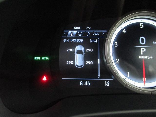 RX450h Fスポーツ AWD ルーフレール+パノラマルーフ アダプティブハイビーム インテリジェントクリアランスソナー 寒冷地仕様 パノラミックビュー BSM おくだけ充電 セカンド電動シート+ヒーター TOM'Sエアロ(59枚目)