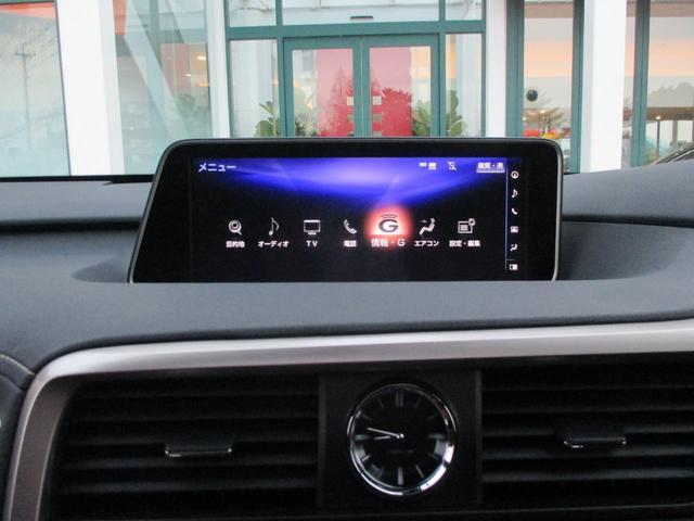 RX450h Fスポーツ AWD ルーフレール+パノラマルーフ アダプティブハイビーム インテリジェントクリアランスソナー 寒冷地仕様 パノラミックビュー BSM おくだけ充電 セカンド電動シート+ヒーター TOM'Sエアロ(62枚目)