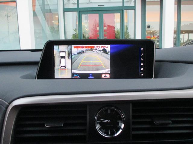 RX450h Fスポーツ AWD ルーフレール+パノラマルーフ アダプティブハイビーム インテリジェントクリアランスソナー 寒冷地仕様 パノラミックビュー BSM おくだけ充電 セカンド電動シート+ヒーター TOM'Sエアロ(63枚目)