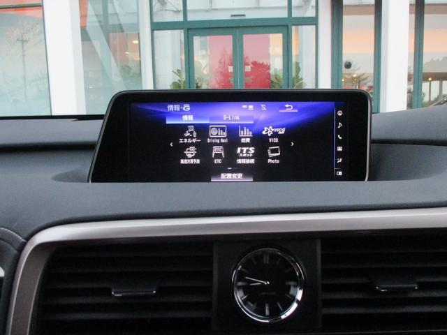 RX450h Fスポーツ AWD ルーフレール+パノラマルーフ アダプティブハイビーム インテリジェントクリアランスソナー 寒冷地仕様 パノラミックビュー BSM おくだけ充電 セカンド電動シート+ヒーター TOM'Sエアロ(64枚目)