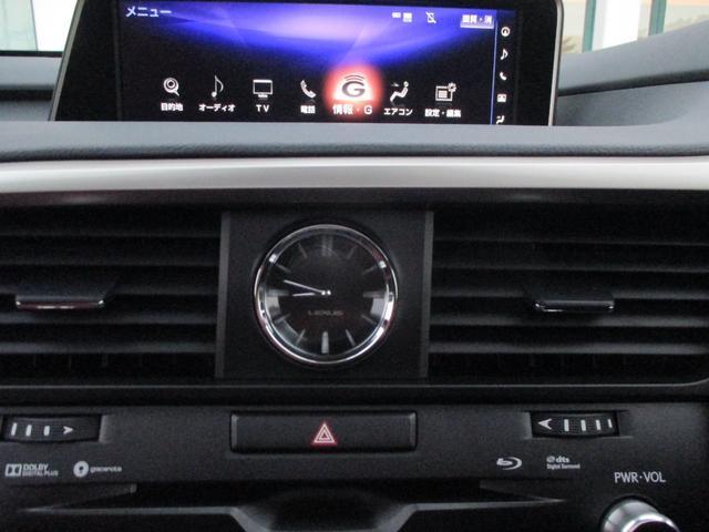 RX450h Fスポーツ AWD ルーフレール+パノラマルーフ アダプティブハイビーム インテリジェントクリアランスソナー 寒冷地仕様 パノラミックビュー BSM おくだけ充電 セカンド電動シート+ヒーター TOM'Sエアロ(65枚目)