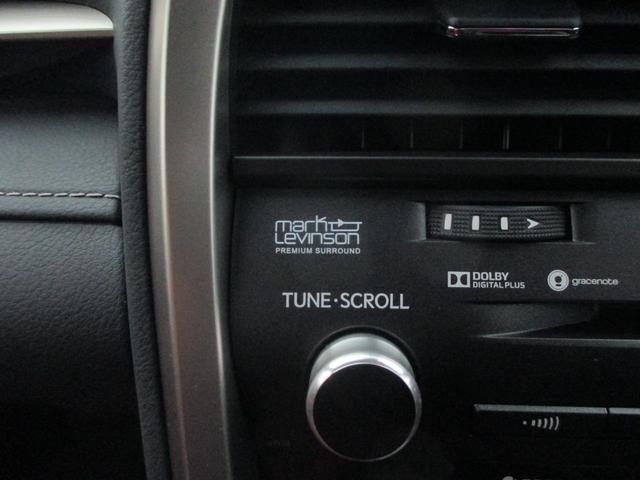 RX450h Fスポーツ AWD ルーフレール+パノラマルーフ アダプティブハイビーム インテリジェントクリアランスソナー 寒冷地仕様 パノラミックビュー BSM おくだけ充電 セカンド電動シート+ヒーター TOM'Sエアロ(66枚目)