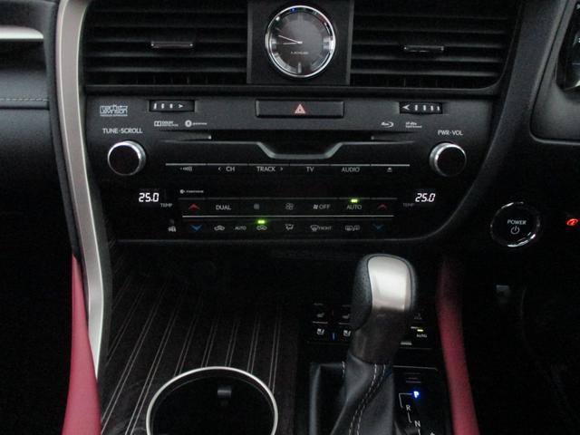 RX450h Fスポーツ AWD ルーフレール+パノラマルーフ アダプティブハイビーム インテリジェントクリアランスソナー 寒冷地仕様 パノラミックビュー BSM おくだけ充電 セカンド電動シート+ヒーター TOM'Sエアロ(67枚目)