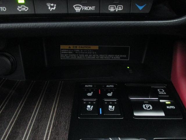 RX450h Fスポーツ AWD ルーフレール+パノラマルーフ アダプティブハイビーム インテリジェントクリアランスソナー 寒冷地仕様 パノラミックビュー BSM おくだけ充電 セカンド電動シート+ヒーター TOM'Sエアロ(68枚目)