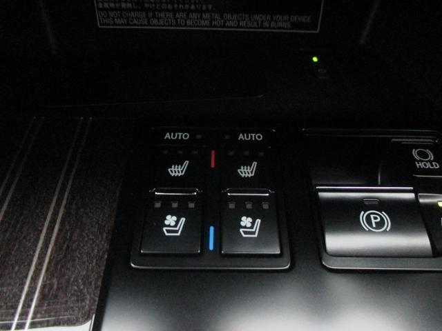 RX450h Fスポーツ AWD ルーフレール+パノラマルーフ アダプティブハイビーム インテリジェントクリアランスソナー 寒冷地仕様 パノラミックビュー BSM おくだけ充電 セカンド電動シート+ヒーター TOM'Sエアロ(69枚目)